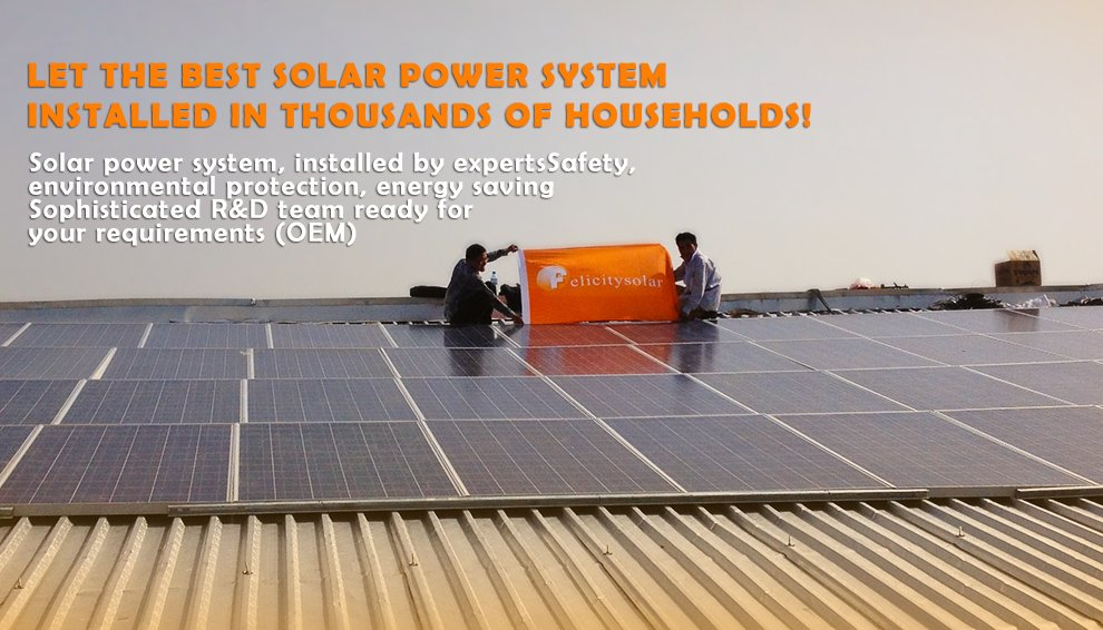 5kw On Grid Solar System For Home Use With Low Price And