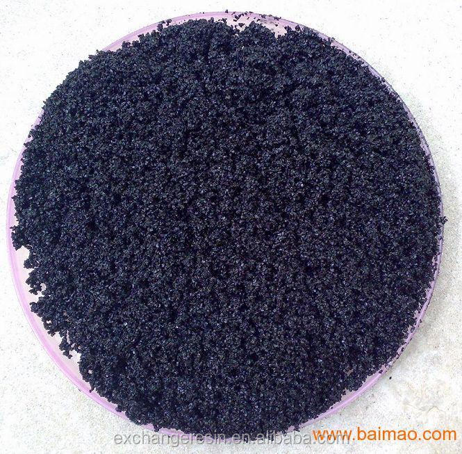 petroleum additive sulfonated wood coal