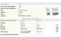 Автоматический выключатель IC65N 3P 32 32A 3P IC65N