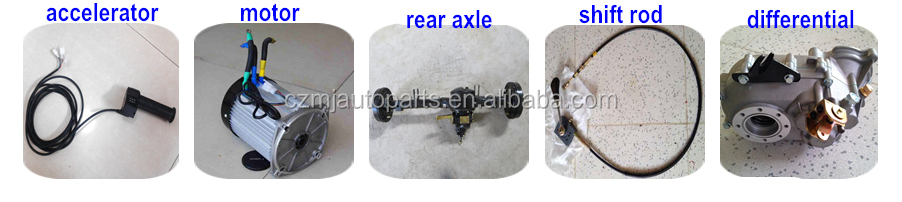 rear axle for tricycle