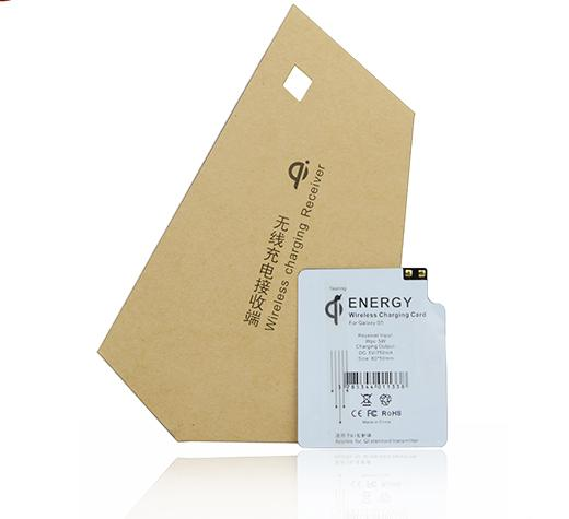 New product 2014 qi wireless receiver for samsung new phone s5