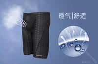Купальные плавки для мужчин No Beand ,  F0103
