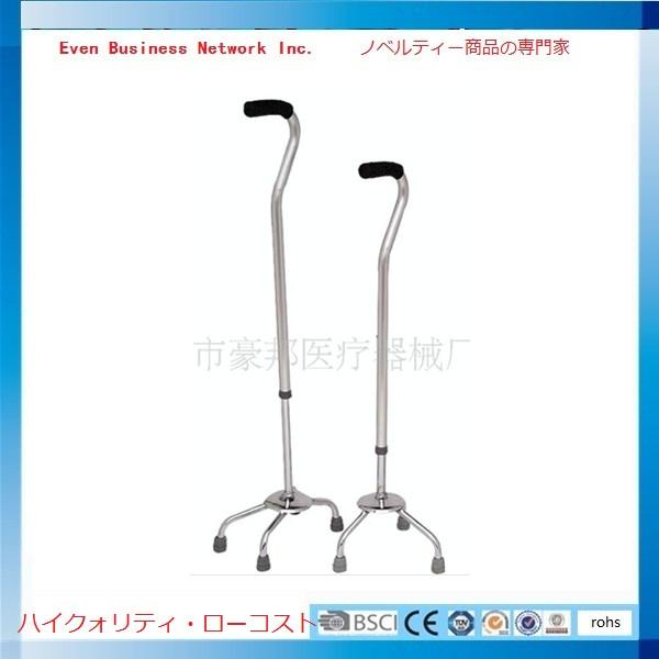 T字,I字取っ手杖 椅子付杖 輪付助走用介護椅子 介護用助走
