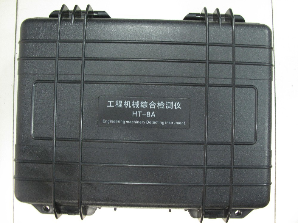 construction machine detecting instrument  (13)