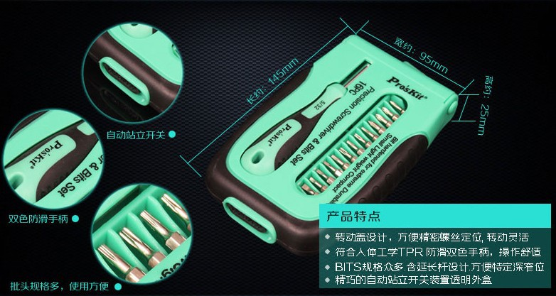Buy Household tool set, useful and convenient tool box, mini multimeter, high quality solder iron, vice knife and tapeline cheap