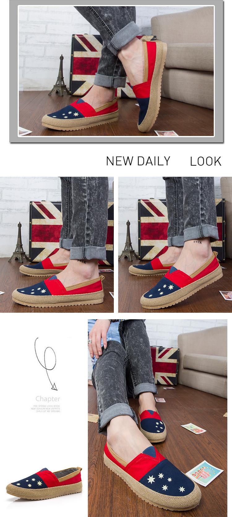 Мужские кроссовки  s132