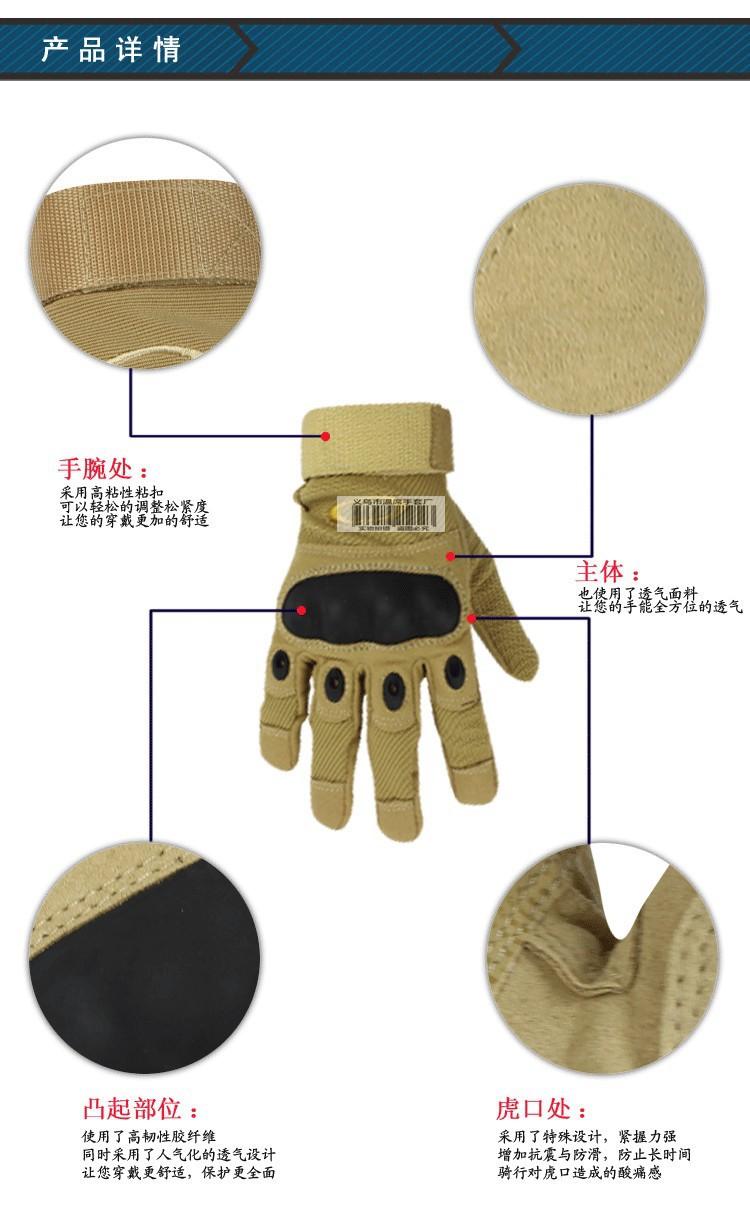 бросился ограниченное luva мотоциклов перчатки тактические военные армии & полный палец открытый бренд дизайн c 3color
