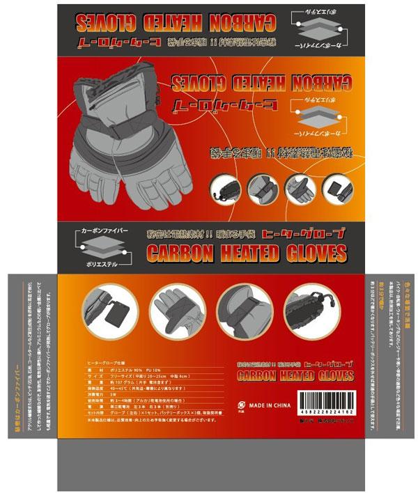 De esqu en invierno calefacci n guante con pilas y - Temperatura calefaccion invierno ...