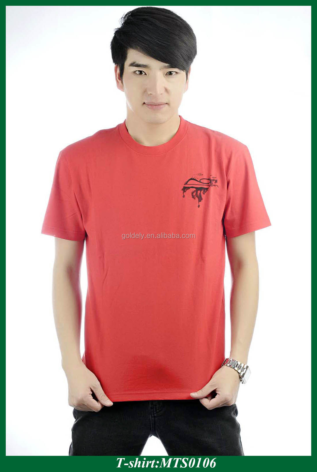 tshirt-102.jpg