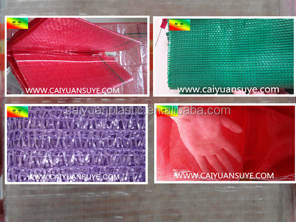 Hot sale bags PP woven bag packing vegetables and fruits good price