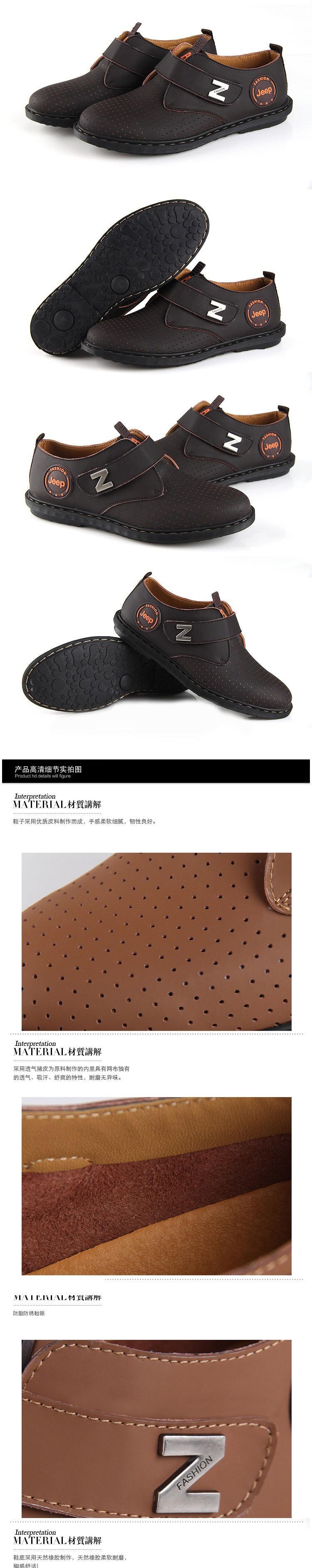 Мужские кроссовки  806