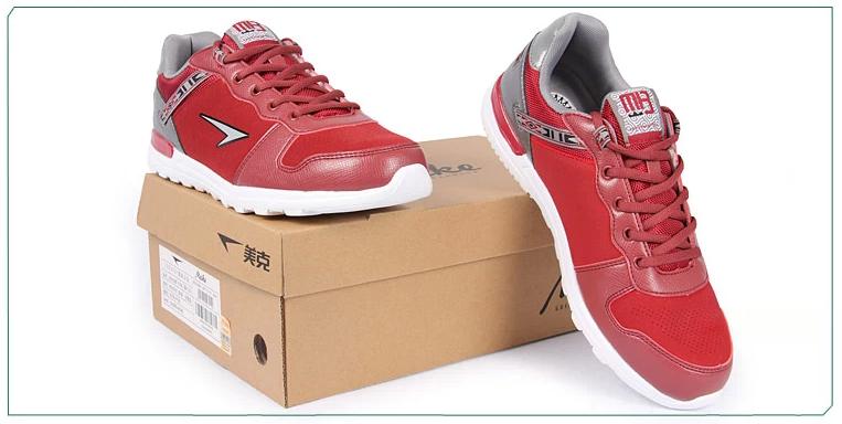 Мужская обувь up k833203