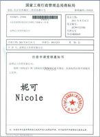 Форма Nicole,Nicole R0575