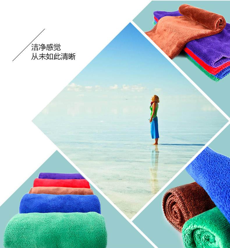 Ultrafine-Fiber-Car-Wash-Towel-Car-Washer-4.jpg