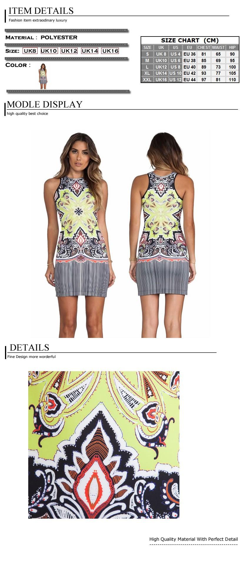 Коктейльное платье HX CD207 2014