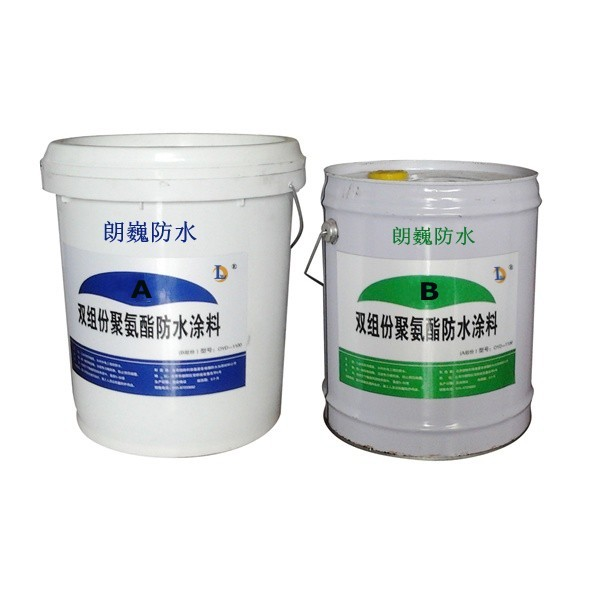 Two parts PU coating 1.jpg