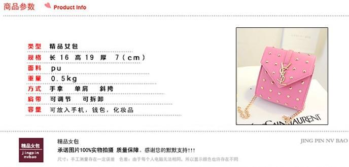 Потребительские товары messenger Y Y Y 00687