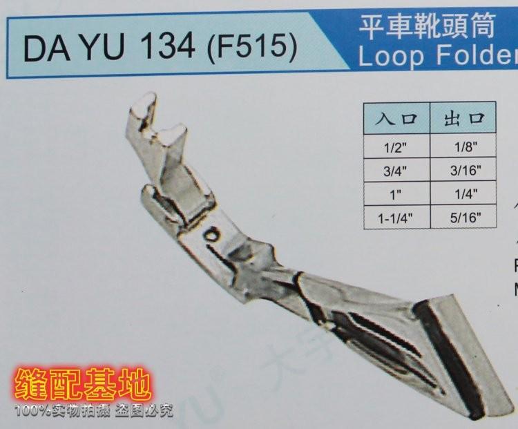 Швейная машина DAYU 134 1