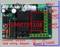 DC12V 10А 4 канальный цифровой беспроводной пульт дистанционного управления переключатель длинные расстояния передатчика и приемники техника дома