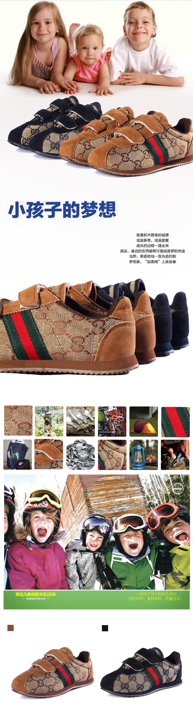 Спортивная обувь для мальчиков g Y062 Хлопковая ткань