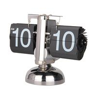 Настольные часы Single Stand Auto Flip Desk Clock 1 SK01500