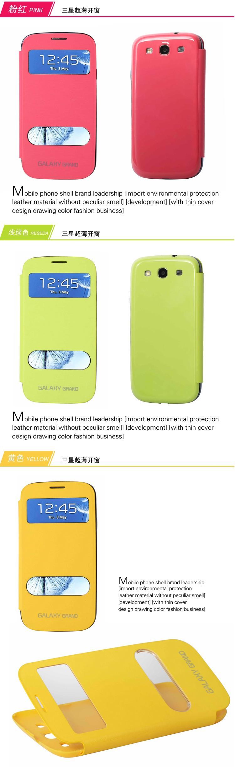 Чехол для для мобильных телефонов Original samsung i9060 samsung galaxy i9060 Galaxy grand neo i9060