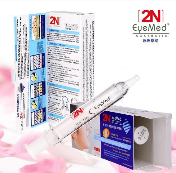 Дневной увлажняющий крем для лица Eyemed 2n