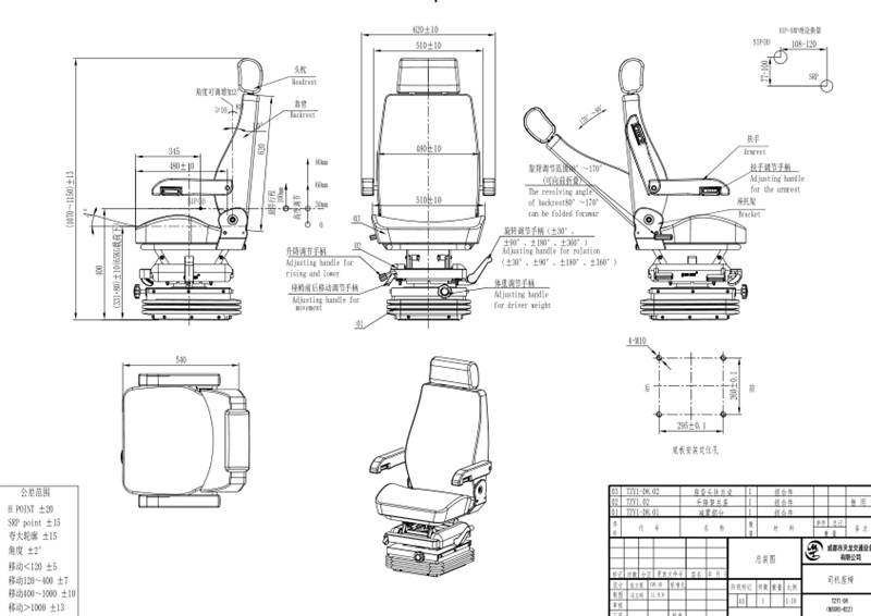Viewtopic besides Wiring Diagram For 1972 Vw Beetle further Viewtopic as well 149 2 further How It Works Automobile Suspension Front Suspension. on bus suspension parts diagram