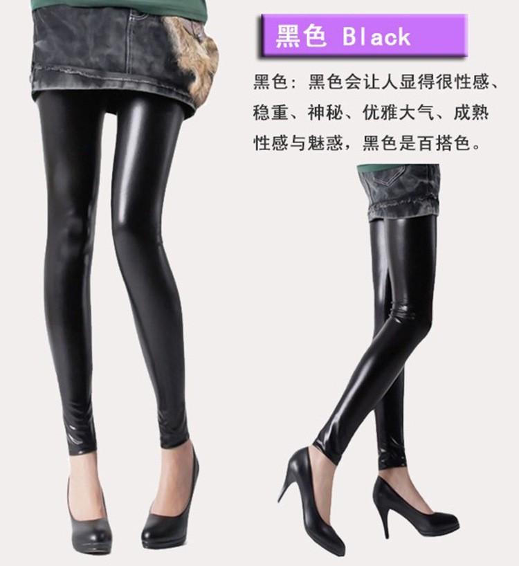 Женские джинсовые леггинсы NONE  k90