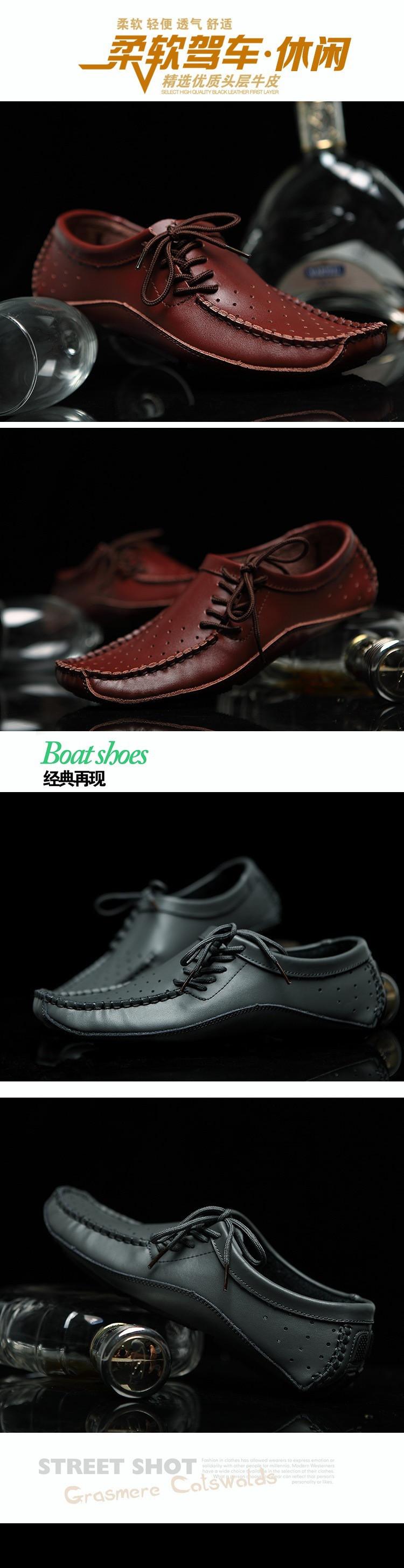 Мужские кроссовки sneaker s126