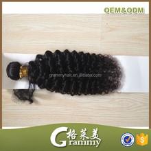 High Quality short hair brazilian curly weave