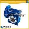 NMRV 63 ratio modern model automatic transmission small dc motor mini gearbox