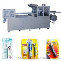 facial masks automatic packing machine