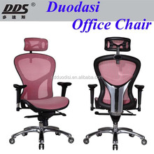 The luxurious Professional Executive Computer Office Desk Midback Task Chair Imported mesh best ergonomic office chair B484