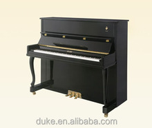 121cm Upright Learn Piano Keyboard