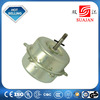 High Quality&Best Prices China Electric Motor For Ventilation