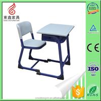 2015 Latest design single seat school desk and chair