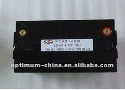 12V 80Ah New Arrival LiFePo4/lithium Battery for solar system/Automobile/ Truck/ SUV