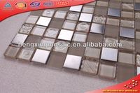 Stainless steel mix glass mosaic tiles anaglyph resin kitchen tiles mix mat and brown color decorative material HB03