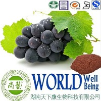 Hot sale Grape Seed extract/Oligomeric Proantho Cyanidins 95%/Grape seed powder/Antioxidant plant extract