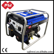 Backup Power 3000w Silent Generator India Price