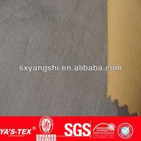 3 layer nylon laminated mesh fabric