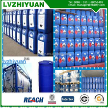 leather factory price 85% and 90% formic acid