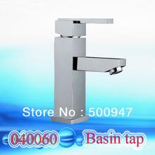 square llave de agua cuenca del