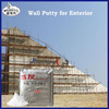 construction wall putty for exterior