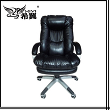 High back swivel office chair with heated seat and gas cylinder