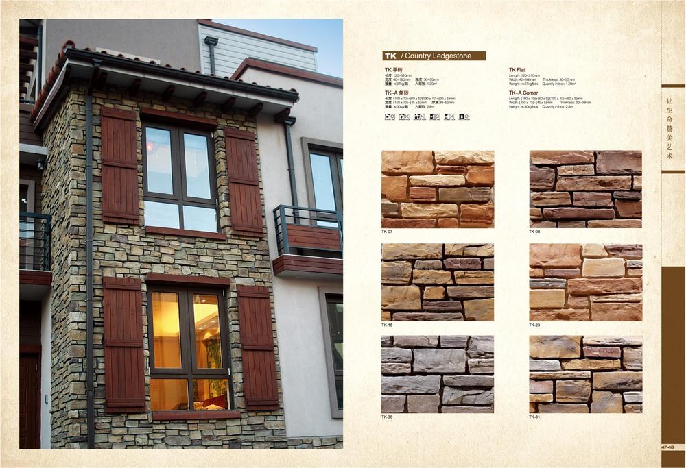 Stones for exterior wall house buy exterior decorative for Capstone exterior design firm