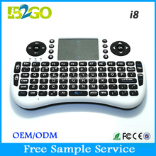 I8 mini touch pad mouse wireless keyboard easy to control M8S android tv box
