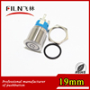 19mm stainless steel pwoer symbol latching dpst automotive push button switches 48vdc ring blue LED flat round actuator