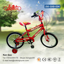 New Product Cool Girls Bike 2015 Canton Fair date